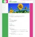 財団法人公式サイト